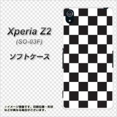 Xperia Z2 SO-03F TPU ソフトケース / やわらかカバー【151 フラッグチェック 素材ホワイト】 UV印刷 (エクスペリア ゼットツー/SO03F用
