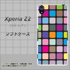 Xperia Z2 SO-03F TPU ソフトケース / やわらかカバー【509 カラースクエアー 素材ホワイト】 UV印刷 (エクスペリア ゼットツー/SO03F用