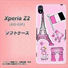 Xperia Z2 SO-03F TPU ソフトケース / やわらかカバー【578 ピンクのフランス 素材ホワイト】 UV印刷 (エクスペリア ゼットツー/SO03F用