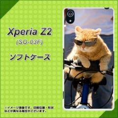 Xperia Z2 SO-03F TPU ソフトケース / やわらかカバー【595 にゃんとサイクル 素材ホワイト】 UV印刷 (エクスペリア ゼットツー/SO03F用
