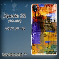 Xperia Z2 SO-03F TPU ソフトケース / やわらかカバー【609 クラッシュアートBL 素材ホワイト】 UV印刷 (エクスペリア ゼットツー/SO03F