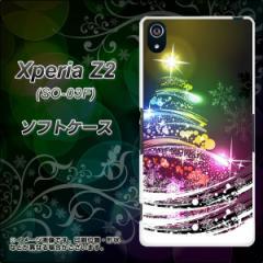 Xperia Z2 SO-03F TPU ソフトケース / やわらかカバー【722 レインボークリスマス 素材ホワイト】 UV印刷 (エクスペリア ゼットツー/SO0