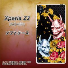 Xperia Z2 SO-03F TPU ソフトケース / やわらかカバー【1024 般若と牡丹2 素材ホワイト】 UV印刷 (エクスペリア ゼットツー/SO03F用)