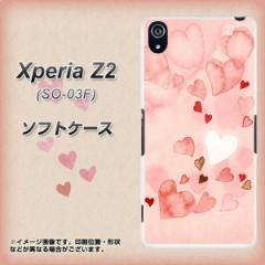 Xperia Z2 SO-03F TPU ソフトケース / やわらかカバー【1125 ハートの和紙 素材ホワイト】 UV印刷 (エクスペリア ゼットツー/SO03F用)
