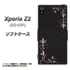 Xperia Z2 SO-03F TPU ソフトケース / やわらかカバー【EK825 レザー風グラスフレーム 素材ホワイト】 UV印刷 (エクスペリア ゼットツー