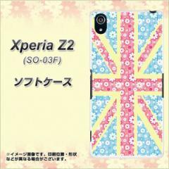 Xperia Z2 SO-03F TPU ソフトケース / やわらかカバー【EK895 ユニオンジャック パステルフラワー 素材ホワイト】 UV印刷 (エクスペリア