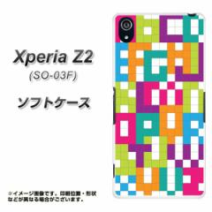 Xperia Z2 SO-03F TPU ソフトケース / やわらかカバー【IB916 ブロックアルファベット 素材ホワイト】 UV印刷 (エクスペリア ゼットツー