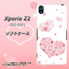 Xperia Z2 SO-03F TPU ソフトケース / やわらかカバー【SC824 ピンクのハート 素材ホワイト】 UV印刷 (エクスペリア ゼットツー/SO03F用