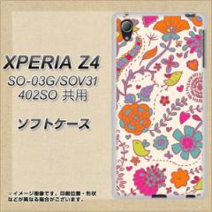 XPERIA Z4 SO-03G/SOV31/402SO TPU ソフトケース / やわらかカバー【323 小鳥と花 素材ホワイト】 UV印刷 (エクスペリアZ4/SO-03G/SOV31