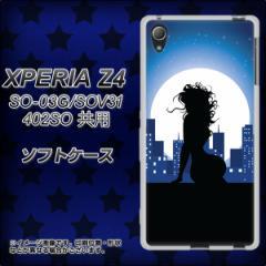 XPERIA Z4 SO-03G/SOV31/402SO TPU ソフトケース / やわらかカバー【482 夜の窓辺 素材ホワイト】 UV印刷 (エクスペリアZ4/SO-03G/SOV31
