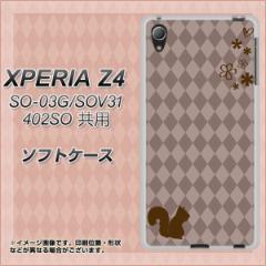 XPERIA Z4 SO-03G/SOV31/402SO TPU ソフトケース / やわらかカバー【515 リス 素材ホワイト】 UV印刷 (エクスペリアZ4/SO-03G/SOV31/402