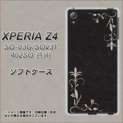 XPERIA Z4 SO-03G/SOV31/402SO TPU ソフトケース / やわらかカバー【EK825 レザー風グラスフレーム 素材ホワイト】 UV印刷 (エクスペリ