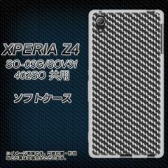 XPERIA Z4 SO-03G/SOV31/402SO TPU ソフトケース / やわらかカバー【EK877 ブラックカーボン 素材ホワイト】 UV印刷 (エクスペリアZ4/SO