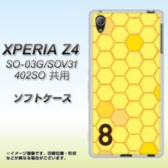 XPERIA Z4 SO-03G/SOV31/402SO TPU ソフトケース / やわらかカバー【IB913 はちの巣 素材ホワイト】 UV印刷 (エクスペリアZ4/SO-03G/SOV