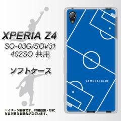 XPERIA Z4 SO-03G/SOV31/402SO TPU ソフトケース / やわらかカバー【IB922 SOCCER_ピッチ 素材ホワイト】 UV印刷 (エクスペリアZ4/SO-03