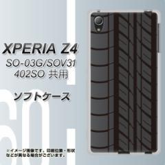 XPERIA Z4 SO-03G/SOV31/402SO TPU ソフトケース / やわらかカバー【IB931 タイヤ 素材ホワイト】 UV印刷 (エクスペリアZ4/SO-03G/SOV31
