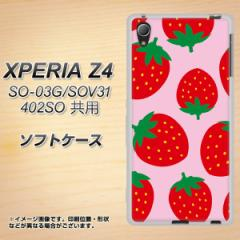 XPERIA Z4 SO-03G/SOV31/402SO TPU ソフトケース / やわらかカバー【SC820 大きいイチゴ模様 レッドとピンク 素材ホワイト】 UV印刷 (エ