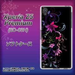 Xperia Z5 Premium SO-03H TPU ソフトケース / やわらかカバー【263 闇に浮かぶ華 素材ホワイト】 UV印刷 (エクスペリアZ5プレミアム SO