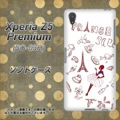 Xperia Z5 Premium SO-03H TPU ソフトケース / やわらかカバー【296 フランス 素材ホワイト】 UV印刷 (エクスペリアZ5プレミアム SO-03H