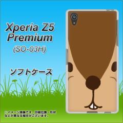 Xperia Z5 Premium SO-03H TPU ソフトケース / やわらかカバー【349 りす 素材ホワイト】 UV印刷 (エクスペリアZ5プレミアム SO-03H/SO0