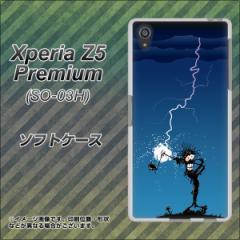 Xperia Z5 Premium SO-03H TPU ソフトケース / やわらかカバー【417 ゴルファーの苦難 素材ホワイト】 UV印刷 (エクスペリアZ5プレミア