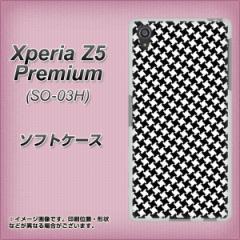 Xperia Z5 Premium SO-03H TPU ソフトケース / やわらかカバー【514 和柄-風車 素材ホワイト】 UV印刷 (エクスペリアZ5プレミアム SO-03
