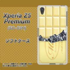 Xperia Z5 Premium SO-03H TPU ソフトケース / やわらかカバー【553 板チョコ-ホワイト 素材ホワイト】 UV印刷 (エクスペリアZ5プレミア