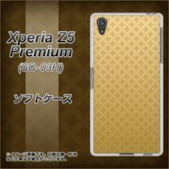 Xperia Z5 Premium SO-03H TPU ソフトケース / やわらかカバー【638 金屏風 素材ホワイト】 UV印刷 (エクスペリアZ5プレミアム SO-03H/S