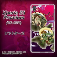 Xperia Z5 Premium SO-03H TPU ソフトケース / やわらかカバー【654 風神雷神-紫の川 素材ホワイト】 UV印刷 (エクスペリアZ5プレミアム