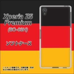 Xperia Z5 Premium SO-03H TPU ソフトケース / やわらかカバー【675 ドイツ 素材ホワイト】 UV印刷 (エクスペリアZ5プレミアム SO-03H/S