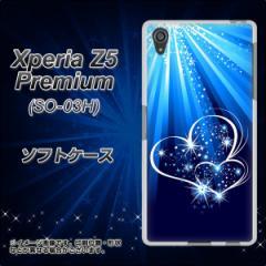 Xperia Z5 Premium SO-03H TPU ソフトケース / やわらかカバー【702 スイミングハート 素材ホワイト】 UV印刷 (エクスペリアZ5プレミア