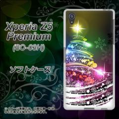 Xperia Z5 Premium SO-03H TPU ソフトケース / やわらかカバー【722 レインボークリスマス 素材ホワイト】 UV印刷 (エクスペリアZ5プレ