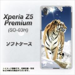Xperia Z5 Premium SO-03H TPU ソフトケース / やわらかカバー【793 雪山の虎 素材ホワイト】 UV印刷 (エクスペリアZ5プレミアム SO-03H