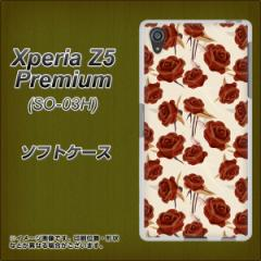 Xperia Z5 Premium SO-03H TPU ソフトケース / やわらかカバー【1157 クラシックローズ 素材ホワイト】 UV印刷 (エクスペリアZ5プレミア
