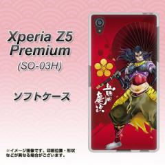 Xperia Z5 Premium SO-03H TPU ソフトケース / やわらかカバー【AB806 前田慶次イラストと家紋 素材ホワイト】 UV印刷 (エクスペリアZ5