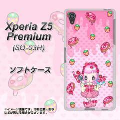 Xperia Z5 Premium SO-03H TPU ソフトケース / やわらかカバー【AG816 ストロベリードーナツ(水玉ピンク) 素材ホワイト】 UV印刷 (エク