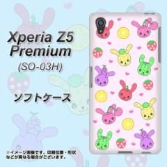 Xperia Z5 Premium SO-03H TPU ソフトケース / やわらかカバー【AG825 フルーツうさぎのブルーラビッツ(ピンク) 素材ホワイト】 UV印刷