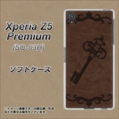 Xperia Z5 Premium SO-03H TPU ソフトケース / やわらかカバー【EK824 レザー風アンティークキー 素材ホワイト】 UV印刷 (エクスペリアZ