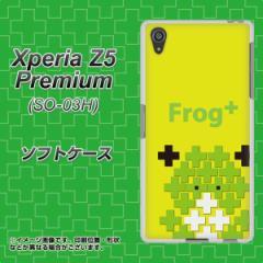 Xperia Z5 Premium SO-03H TPU ソフトケース / やわらかカバー【IA806 Frog+ 素材ホワイト】 UV印刷 (エクスペリアZ5プレミアム SO-03H/