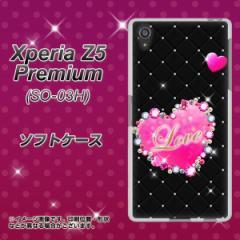 Xperia Z5 Premium SO-03H TPU ソフトケース / やわらかカバー【SC823 スワロデコ_ハート 素材ホワイト】 UV印刷 (エクスペリアZ5プレミ