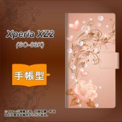 メール便送料無料 docomo Xperia XZ2 SO-03K 手帳型スマホケース 【 1178 ラブリーローズ 】横開き (docomo エクスペリア XZ2 SO-03K/SO0