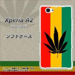 docomo Xperia A2 SO-04F TPU ソフトケース / やわらかカバー【083 大麻ラスタカラー 素材ホワイト】 UV印刷 (エクスペリアA2/SO04F用)