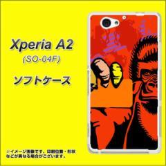 docomo Xperia A2 SO-04F TPU ソフトケース / やわらかカバー【198 レッドカード 素材ホワイト】 UV印刷 (エクスペリアA2/SO04F用)