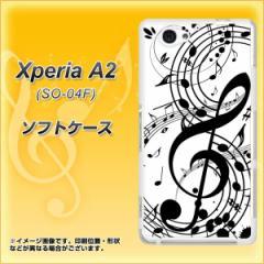 docomo Xperia A2 SO-04F TPU ソフトケース / やわらかカバー【260 あふれる音符 素材ホワイト】 UV印刷 (エクスペリアA2/SO04F用)