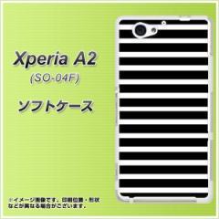 docomo Xperia A2 SO-04F TPU ソフトケース / やわらかカバー【330 サイドボーダーブラック 素材ホワイト】 UV印刷 (エクスペリアA2/SO0