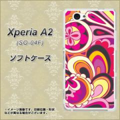 docomo Xperia A2 SO-04F TPU ソフトケース / やわらかカバー【586 ブローアップカラー 素材ホワイト】 UV印刷 (エクスペリアA2/SO04F用