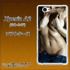 docomo Xperia A2 SO-04F TPU ソフトケース / やわらかカバー【602 ボディライン 素材ホワイト】 UV印刷 (エクスペリアA2/SO04F用)