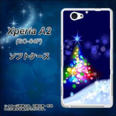 docomo Xperia A2 SO-04F TPU ソフトケース / やわらかカバー【720 白銀のクリスマスツリー 素材ホワイト】 UV印刷 (エクスペリアA2/SO0