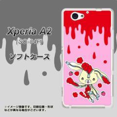 docomo Xperia A2 SO-04F TPU ソフトケース / やわらかカバー【AG813 ジッパーうさぎのジッピョン(ピンク×赤) 素材ホワイト】 UV印刷 (