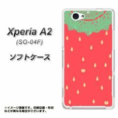 docomo Xperia A2 SO-04F TPU ソフトケース / やわらかカバー【MI800 strawberry ストロベリー 素材ホワイト】 UV印刷 (エクスペリアA2/
